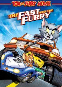 Постер к фильму: Том и Джерри: Быстрые и пушистые (2005)