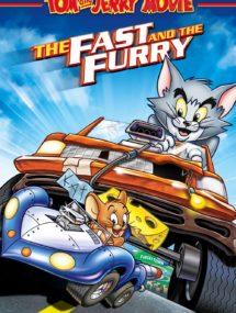Том и Джерри: Быстрые и пушистые (2005) сериала Том и Джерри