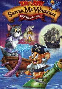 Постер к фильму: Том и Джерри: Трепещи, усатый (2006)