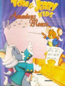 Том и Джерри в детстве сериала Том и Джерри